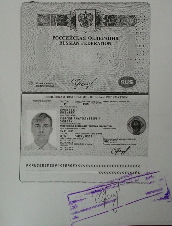 зачем нужна копия паспорта заверенная нотариусом